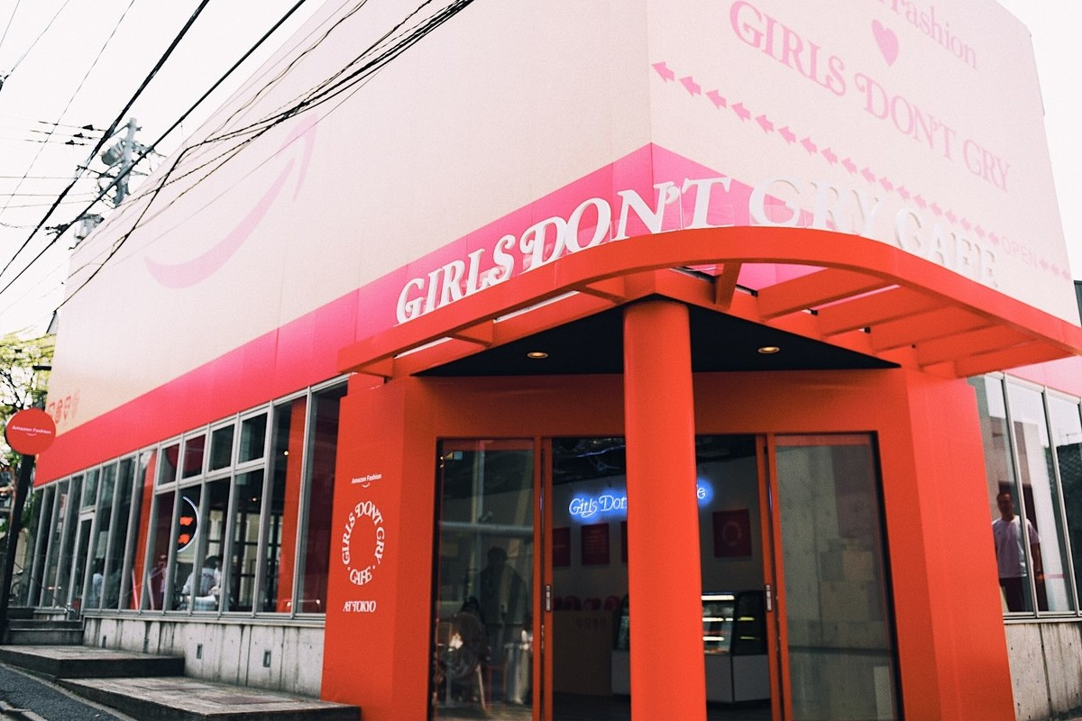 Amazon Fashion x Girls Don't Cry AT TOKYO Pop Upが4/20より開始