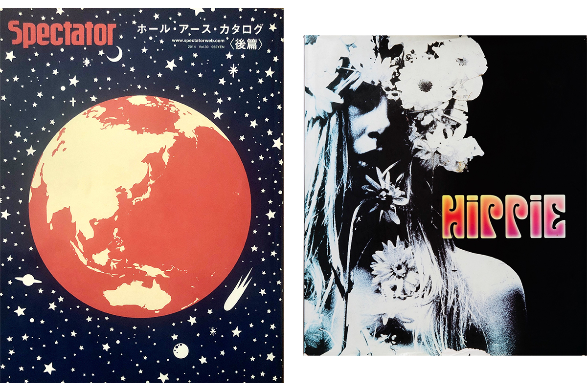 The Whole Earth Catalogue/An artbook featuring collected pictures